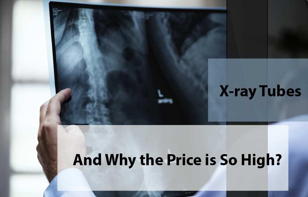 used portable x ray equipment